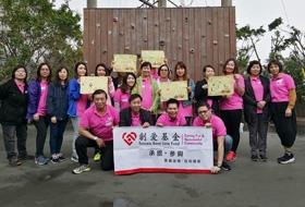 Rainbow Foundation