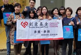Tuen Mun District Women's Association